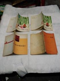插图本:渡江和解放南京