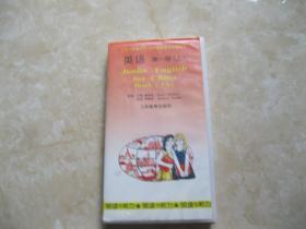 磁带 英语 第一册 上