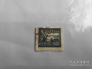 华东解放区邮政 1949年火车运输图30元