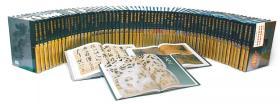 《故宫博物院藏珍品大系》(精装一版一印全60册)