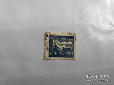 【解放区邮票】华东区邮政运输图10元