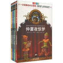 中英双语桥梁书:神奇树屋典藏版(第7辑)(25-28)(中英文双语)(套装共4册)