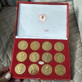 北京2000年奥林匹克运动会申办委员会十二生肖纪念章(24K包金)