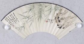著名医学科学家 吴阶平叔父 近代著名书画家 吴镜予水墨扇面《竹石图》一幅 HXTX102341