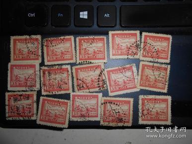 華東郵政交通運輸圖  15元  信銷一批
