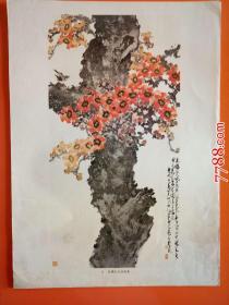 木棉红占领南春(册页26*35cm)折叠寄送