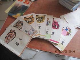 北京市 小学课本 语文 第3、4、5、6、7、8、9册 7本合售 内有笔记划线 出版日期不一