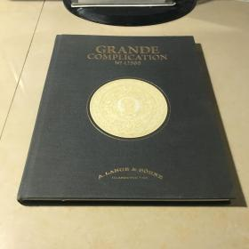 朗格古董怀表 Grande Complication No.42500 英文原版、布面精装、彩色图文本