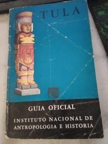 TULA GUIA OFICIAL