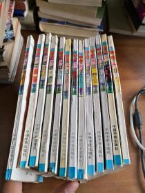 幽游白书  (3、7-15、17、18)(共12本合售,漫画)
