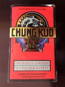 CHUNG KUO  原版英文 1990 by Davif Wingrove