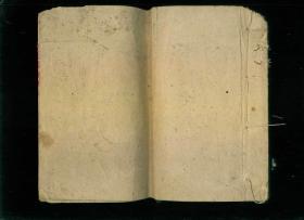 民国或者五十年代记录本:黄金万两(仅前后几页有笔记,大部分空白)