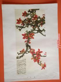木棉(册页26*35cm)折叠寄送