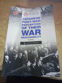 日本的战争责任认识(英)