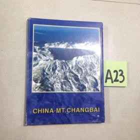 CHINA·MT·CHANGBAI(中国 长白山)~~~~~~满25包邮!