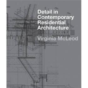 Detail in Contemporary Residential Architecture: Includes CD-ROM