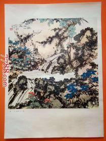 小龙湫下一角(册页26*35cm)折叠寄送