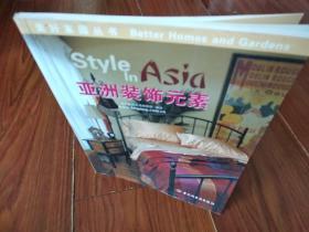 亚洲装饰元素