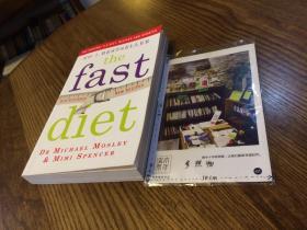 英文原版  the fast diet 【轻断食】