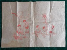 天天向上儿童题材皮纸木刻红印印板画 建国初公私合营公信出品