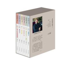 刘庆邦短篇小说编年(2003—2018)(套装全6卷)