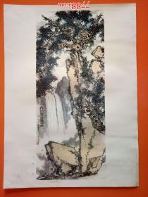 松石(册页26*35cm)折叠寄送
