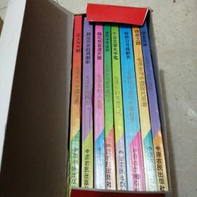 一代伟人毛泽东丛书---纪念毛泽东诞辰100周年【带盒全八部】