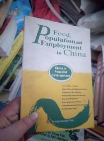粮食、人口与就业 英文