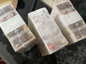全新人民币