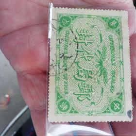 民国邮局代封贴签一张;罕见品