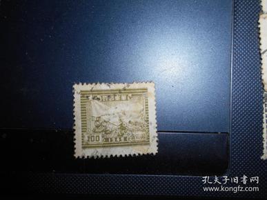華東郵政交通運輸圖 100元 信銷