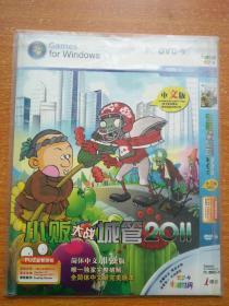 游戏光盘 小贩大战城管 PC  DVD-9  1碟装