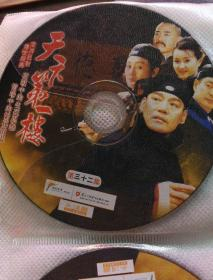 32集电视连续剧VCD2.0版32张完整《天下第一楼》
