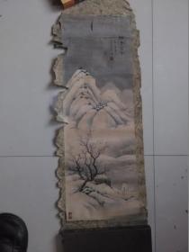 【枯木雪峰.一九七五年二月金海写于天津 手绘:王金海】