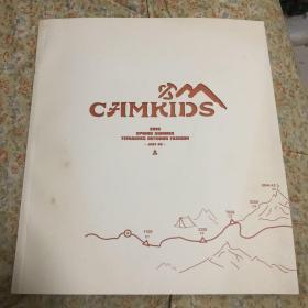 户外品牌CAMKIDS 2015年春夏产品手册