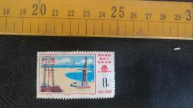 胜利完成第四个五年计划 J 8(16-9) 邮票