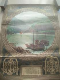 民国英商股份烟草公司红锡包巫峡晚云广告画
