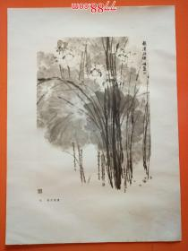 银汉欲曙(册页26*35cm)折叠寄送