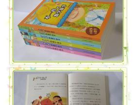 不一样的数学故事 全套6册   9787532885343