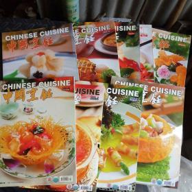 中国烹饪 2006年  第2,3,4,5,7,8,9,10,12期 (9本)