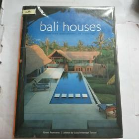 Bali Houses Bali Houses