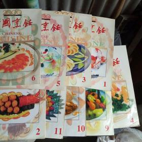 中国烹饪 2000年  第1--6,9--11期 (9本)