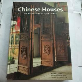 Chinese Houses 中式住宅