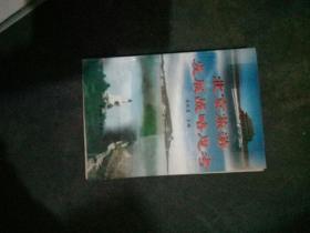 北京旅游发展战略思考