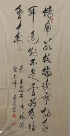 张渊明:云南省曲靖书法家协会会员,县书法家协会理事。