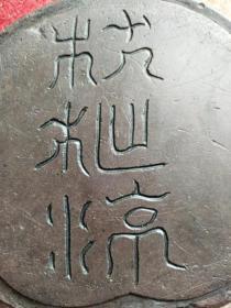 晚清民国寿桃老砚台、石质细腻、造型精美、雕工大气、小磕碰、款不识、非常值得收藏。13--14--2.5cm