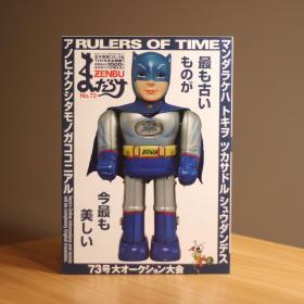 古本天国 ZENBU No.73  蝙蝠侠模型特集 漫威