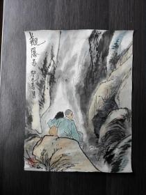 陈侗 国画《观瀑图》
