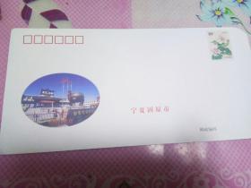 2005一3000(卩F)-0063(5-4)芙蓉花