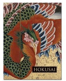 Hokusai 北斋漫画 日本浮世绘 葛饰北斋 浮世绘画册作品集